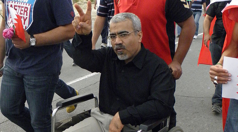 Solidarity protest held for jailed Bahraini blogger on 130-day hunger strike
