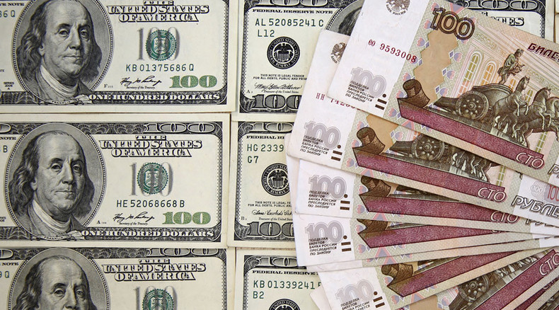 Ruble tumbles before Central Bank key rate decision