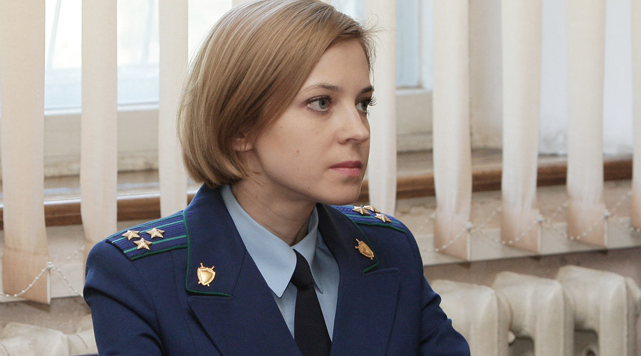 Prosecutor Poklonskaya likely to join pro-Putin United Russia party, run for parliament - report