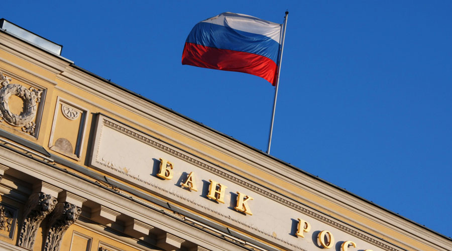 Russia's rating agency to start by year end – Central Bank