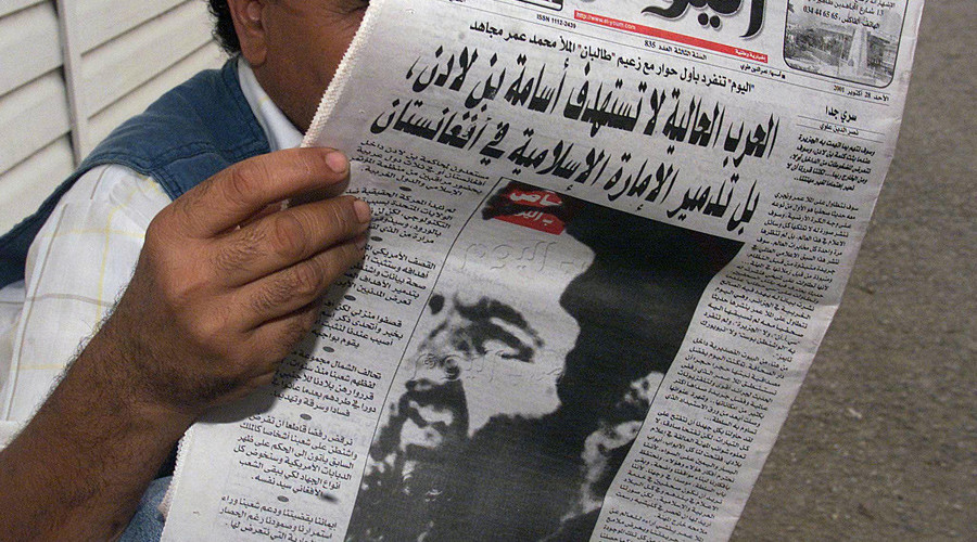 Taliban leader Mullah Omar dead, Afghanistan confirms