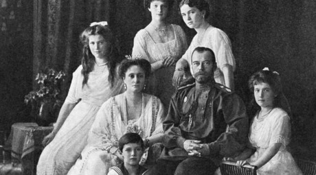 Royal descendants want Romanovs' killer's name erased from Moscow map