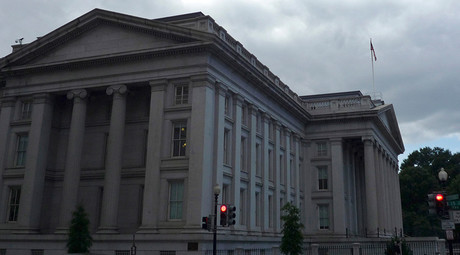 'Minor issue' with 29% devices left US Treasury's systems open to hackers