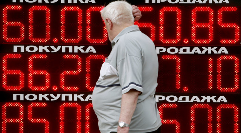 Ruble extends losses, as weak oil & softening China disappoint