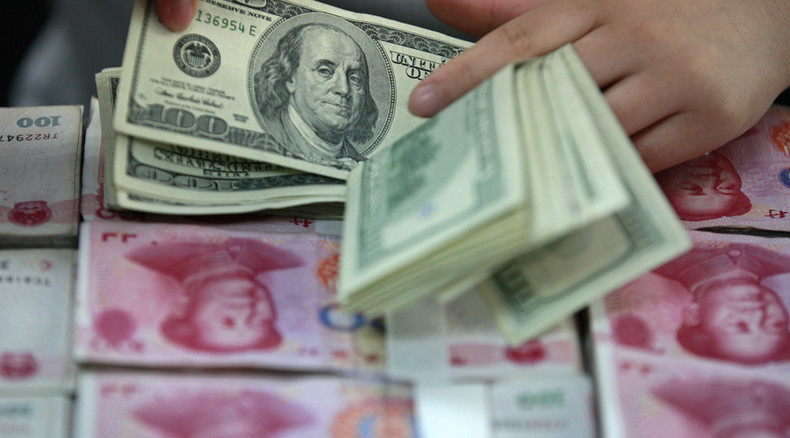 Imf In No Rush To Add Chinese Yuan Benchmark Currency Basket