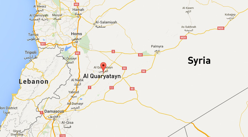ISIS abducts at least 230 after taking town in Homs province, Syria - monitor group