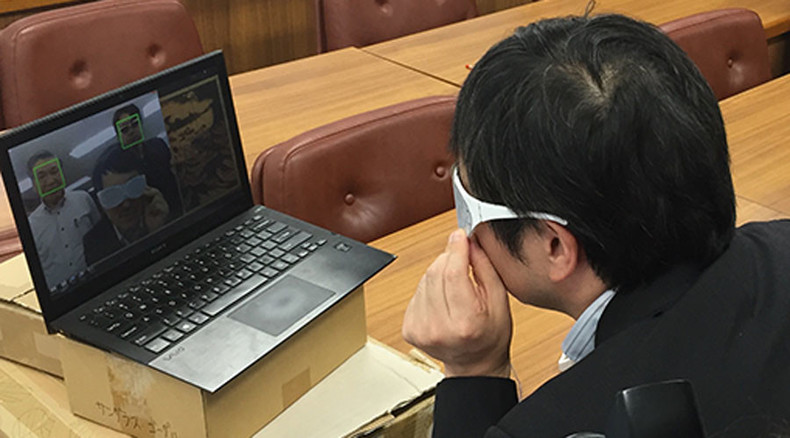 'Privacy Visor': Japan designs eyewear to prevent facial recognition