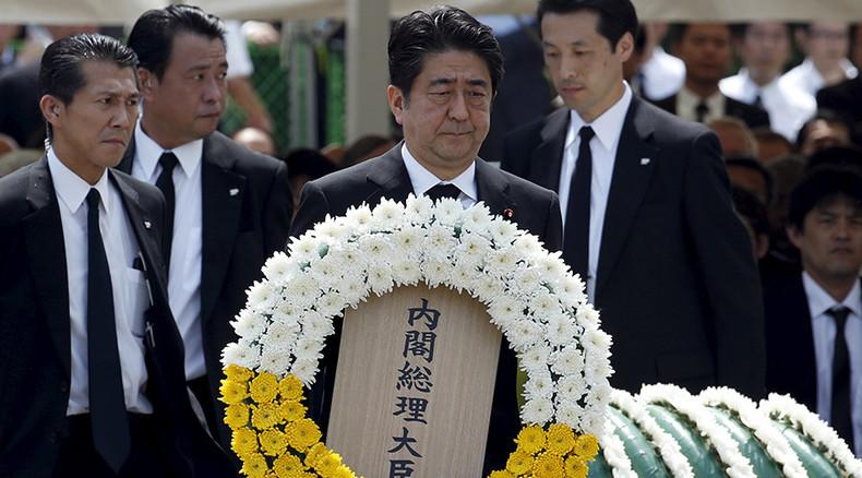 Nagasaki bombing 70th anniversary marked by calls to abolish nukes