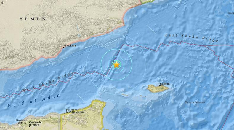 5.7 quake strikes off Yemen coast