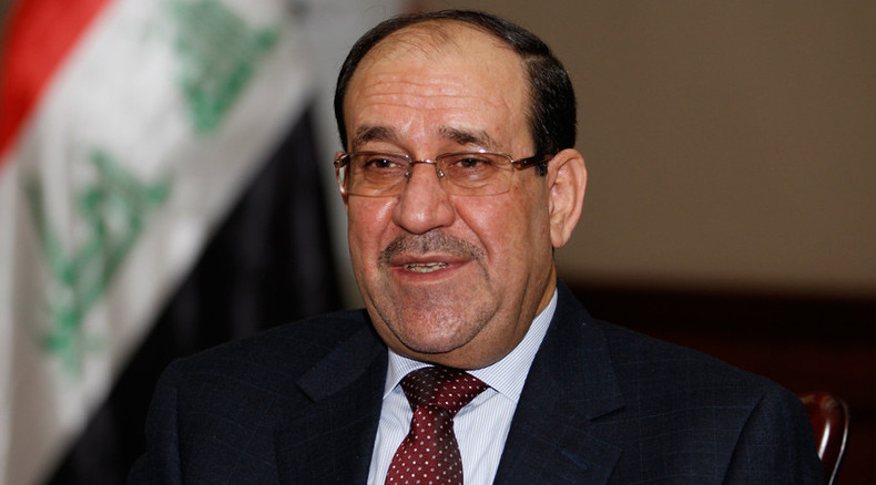 Iraq ex-PM Maliki dismisses report blaming him for Mosul's fall to ISIS