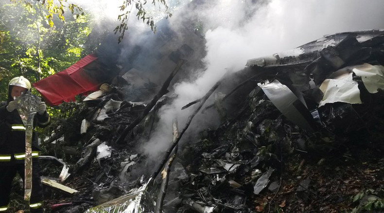 Mid-air collision of 2 planes over western Slovakia, at least 7 dead - officials