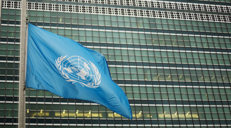 70th anniversary of the United Nations: as relevant as ever