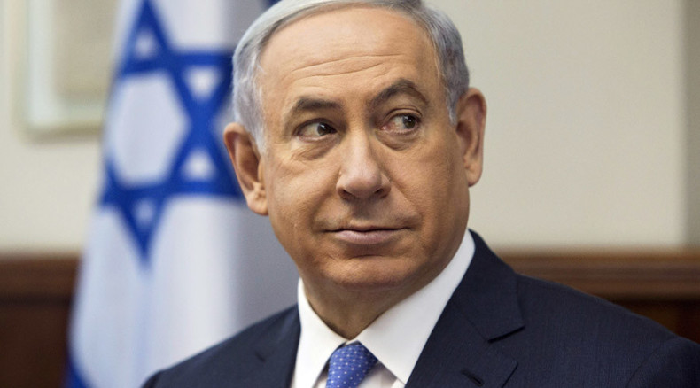 UK petition to arrest Netanyahu for Gaza war crimes reaches over 80,000 signatures
