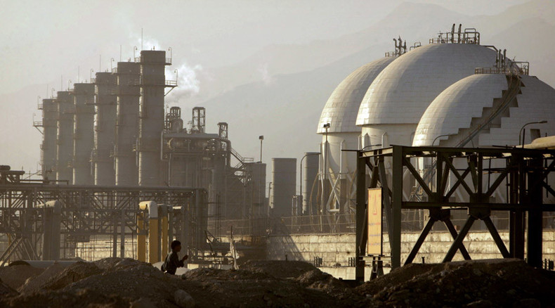 BP avoids Iran trade delegation over fears of breaching US sanctions