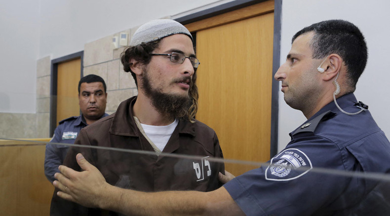US taxpayers subsidizing Jewish terrorism in Israel, complaint alleges