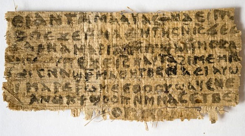 Jesus was married? Brainiacs back ancient manuscript