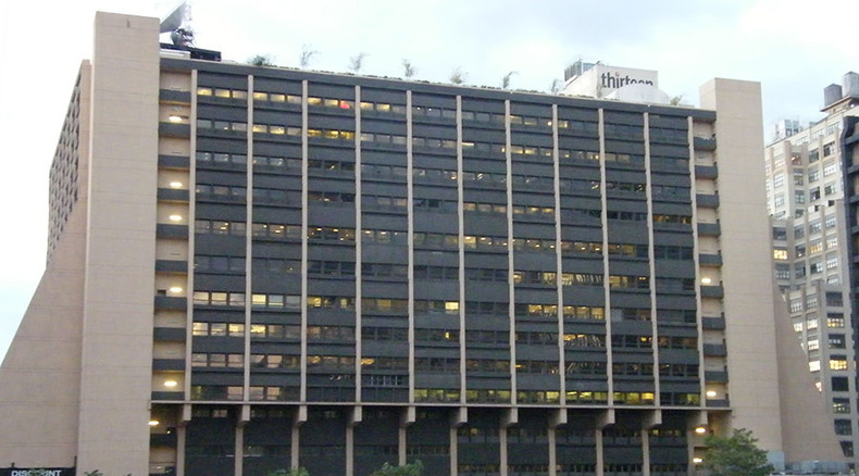 Associated Press sues US DoJ over access to FBI records