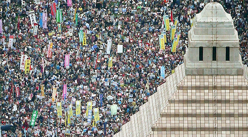 'Never again!' Japanese hold massive rally to protest Abe's foreign wars bill (PHOTO, VIDEO)