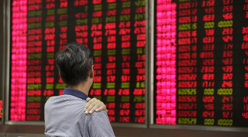 197 'punished for spreading rumors' about China's stock market - Xinhua