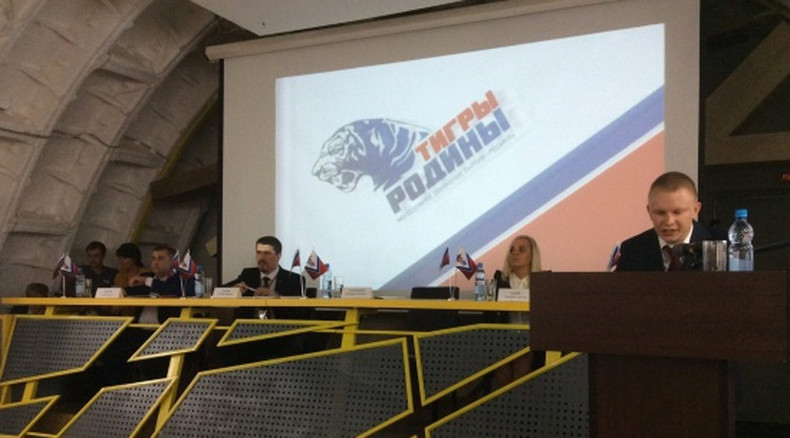 Nationalist party Motherland launches 'Tiger' youth movement, pledges support to Putin