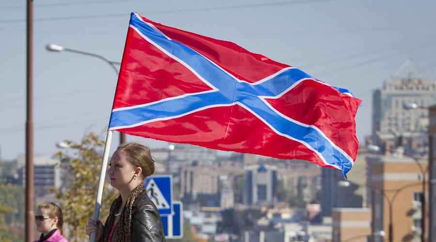 US 'recognized' E. Ukrainian regions of Donetsk, Lugansk as independent (56yrs ago...)