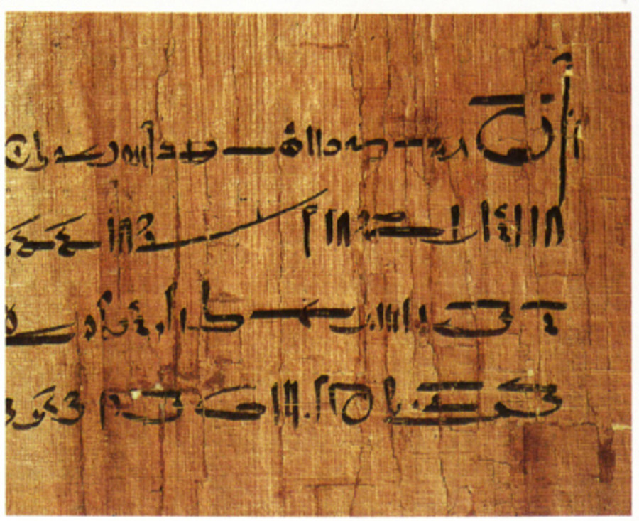 Talk like an Egyptian: 8ft scroll reveals prenup demands of women in ancient times