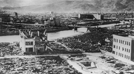Hiroshima after the US atomic bombing. WWII (1938-1945). © RIA Novosti