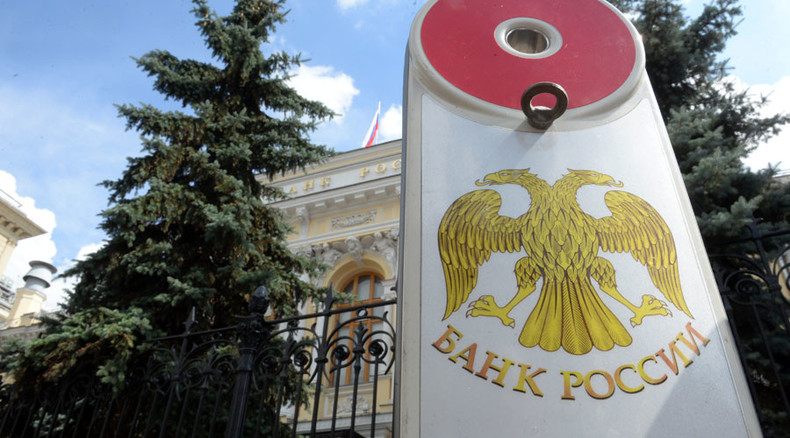 No interest by Russia's Central Bank in lowering interest rates
