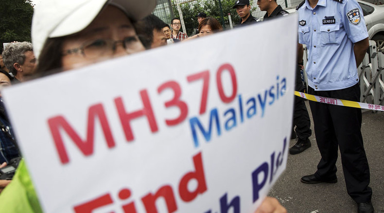 MH370 search: Pilot of Air France flight saw floating object off Reunion Island – report