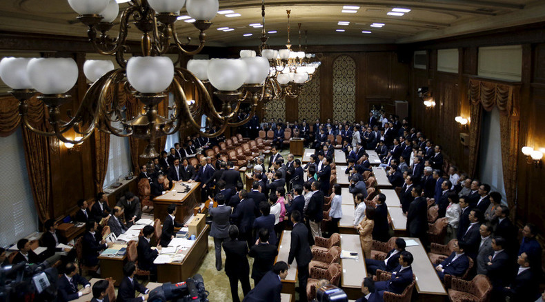 Scuffle in Japan upper house as panel approves controversial military bills (VIDEO)