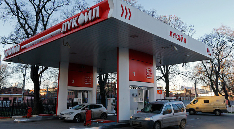 Lukoil is Russia's biggest private company - Forbes