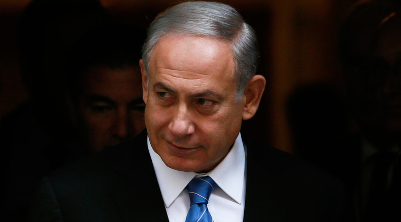 Rejected! Parliament refuses to debate Netanyahu arrest petition
