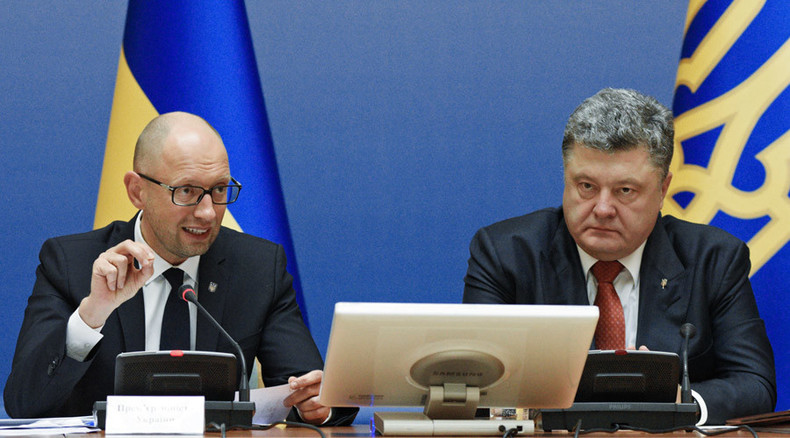 Kiev stops debt payments, faces technical default