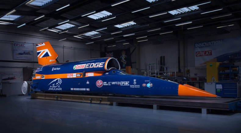 World's Fastest Car Capable Of 1,000 Mph Goes On Display