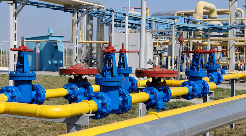 Ukraine to resume buying Russian gas as EU pumps $500mn into Kiev