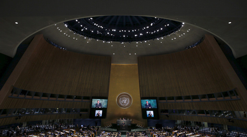 #UNGA70: What role should UN play in global affairs?