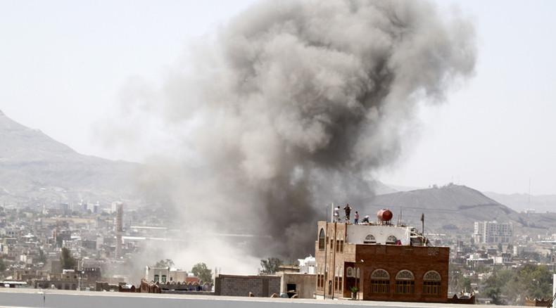 Yemen wedding bombing: 'Deadliest' since conflict started