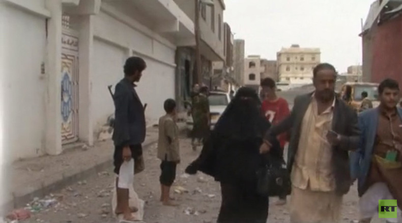 Yemeni wedding attack: 'Houthis don't have fighter jets!'