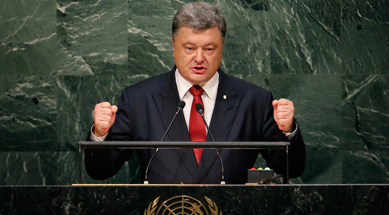 Ukraine's Poroshenko bashes Russia at UN General Assembly