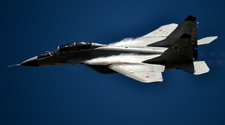 Russian military forces start airstrikes in Syria - Ministry of Defense