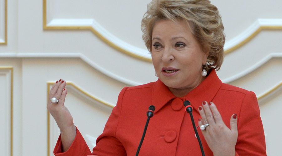 'Washington infected with anti-Russia virus' – senate leader Matviyenko
