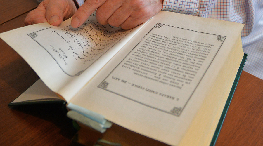 Chechen lawmaker proposes legal immunity for holy books
