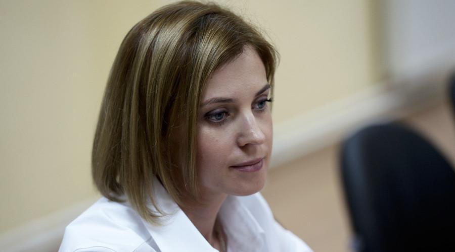 Poklonskaya blasts Ukrainian blockade of Crimea as unlawful, West-inspired