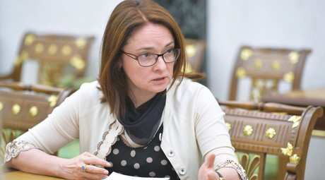 Head of the Central Bank of Russia Elvira Nabiullina © Alexei Druzhinin