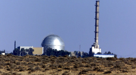 Israeli nuclear facility in the Negev Dest outside Dimona ©