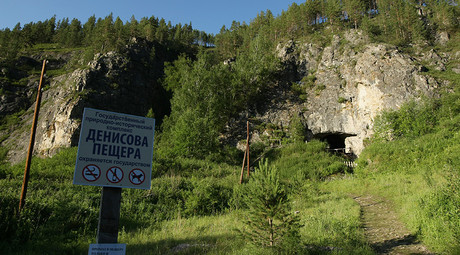 Mysterious 'Denisova' humans possibly inhabited Siberian cave 110,000 years ago
