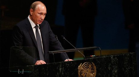 Russian President Vladimir Putin addresses attendees during the 70th session of the United Nations General Assembly at the U.N. Headquarters in New York, September 28, 2015. © Carlo Allegri