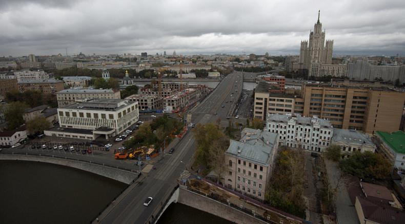 'The culture of ostracizing Russia continues' – British MP