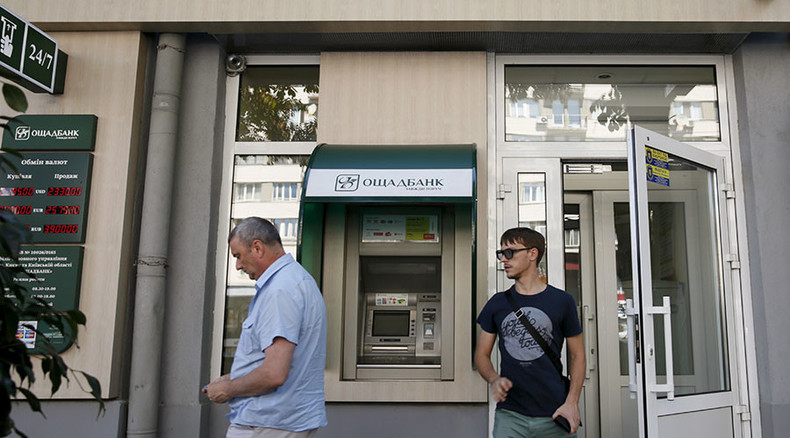 'Ukraine debt: No progress to give bondholders optimism'