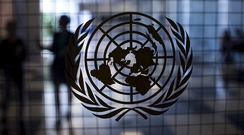 Ex-UN General Assembly chief arrested over $1.3mn bribery scheme